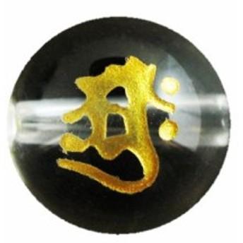 アーク(大日如来・胎蔵界)水晶梵字玉 8mm 手作りにオススメ! 天然石 パワーストーン