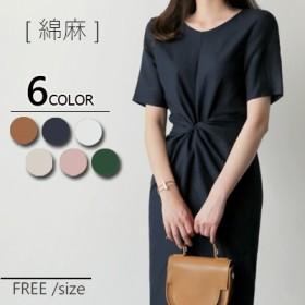 2019春夏人気新品 韓国ファッション 綿の麻 春夏の ワンピース 新作 体型カバー 無地 半袖 ロングワンピ コットンリネン 、ワンピース 、ベルトのワンピース