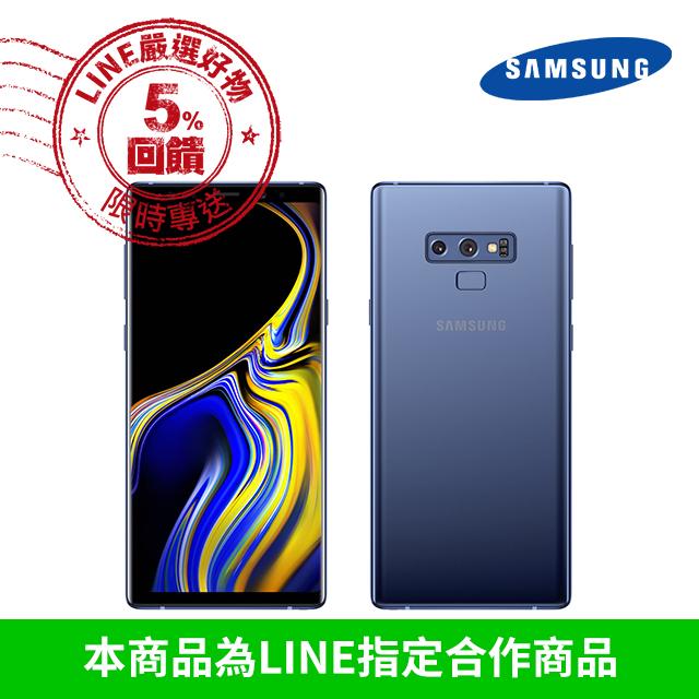 SAMSUNG Galaxy Note 9 (6G/128G) 6.4 吋智慧手機 珊瑚藍