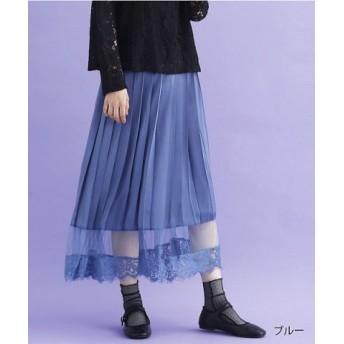 (merlot/メルロー)【plus】裾メッシュレースプリーツスカート/レディース ブルー