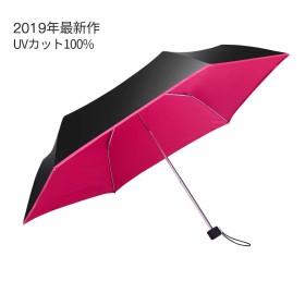 2019年新版 折りたたみ傘 boy 軽量200g 日傘 UVカット99% 持ち運びやすい 遮光 遮熱99.9% 190T高強度グラスファイバー Teflon加工 防水性抜群 晴雨兼用(ローズレッド)