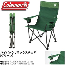 コールマン Coleman ハイバックリラックスチェア グリーン 折りたたみ イス 椅子 アウトドア 国内正規代理店品 2000010503