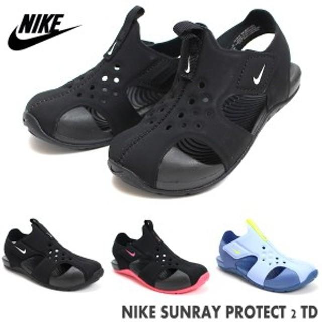 01b8f259e1d9d キッズ サンダル ナイキNIKE SUNRAY PROTECT 2 PS 943826 ナイキ サンレイ プロテクト 2 子供靴 子供