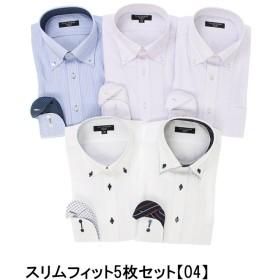 タカキュー タカキューメンズ/TAKA Q:MEN 形態安定スリムフィット長袖ドレスシャツ5枚セット メンズ その他系3 LL:43-86 【TAKA-Q】