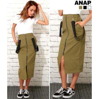 【セール開催中】ANAP(アナップ)サスペンダー付リングZIPナロースカート