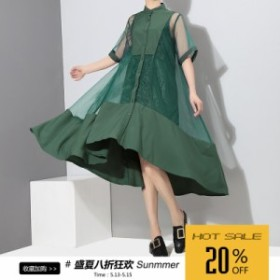 ひざ下丈 ブラック グリーン シースルー ひざ丈 ミニ丈 フレアスカート ドレス ワンピース 結婚式 袖付き
