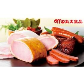ハムギフト 煌彩 19GT-25 食品・調味料 お肉 肉(セット品) au WALLET Market