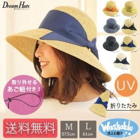 帽子 レディース 春 夏 uv 折りたたみ 洗える 麦わら帽子 ひも つば広 UVカット帽子 100% あご紐 大きいサイズ 頭 大きい 大きめ リボン 自転車 ストロー ハット レディース帽子 紐