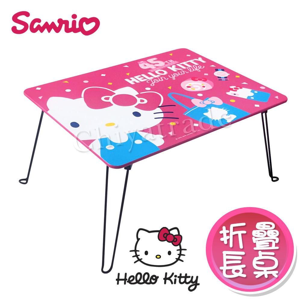 【Hello Kitty】凱蒂貓 繽紛玩美 摺疊桌 長桌 和室桌 兒童桌 60x45x31cm(正版授權台灣製)
