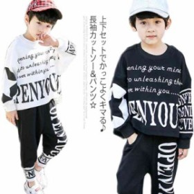 韓国ファッション 2点セット セットアップ 男の子 長袖 キッズ服 カットソー ロングパンツ ワイドパンツ ダンス衣装 スポーツ