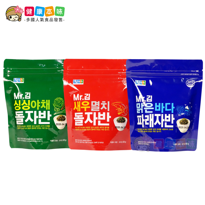 韓國Mr.金 海苔酥60g 3種可選[KR8809130]健康本味