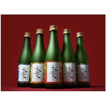 縁を紡ぐ日本酒「本菱」純米大吟醸320ml【2018版】 (本菱(紺)300ml)