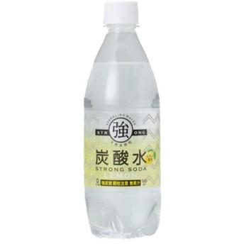 友桝飲料 強炭酸水 レモン 500ml 24本入