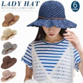 麦わら帽子 ストローハット 麦わら サファリハット 折りたたみ ハット レディース つば広ハット つば広 帽子 日よけ 麦わら