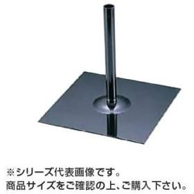 のぼり竿用スタンド(小) 433018