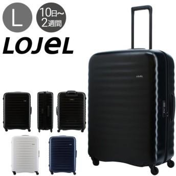 ロジェール スーツケース 95L 69cm Alto ALTO-L ハード | LOJEL | TSAロック搭載 キャリーバッグ キャリーケース [PO10]