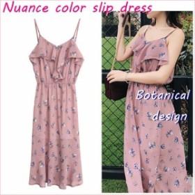 レディース ワンピース フラワー 大人 ニュアンス ピンク 花柄 スリップドレス キャミワンピ