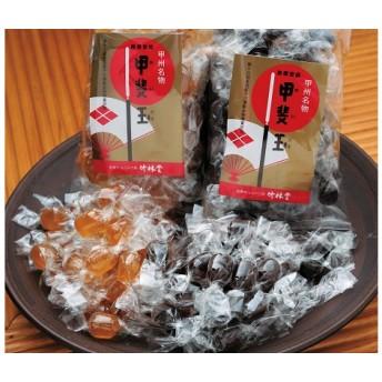 竹林堂甲斐玉と銘菓の詰合せ(セット)