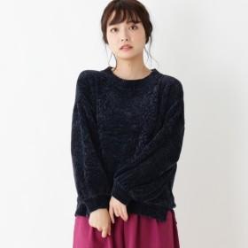 [マルイ]【セール】モール地 ボリューミー ニット/ピンクアドベ(pink adobe)