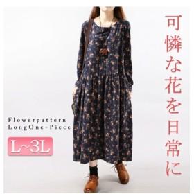 【大きいサイズレディース】【L-3L】大きいサイズ 花柄ロングフレアーワンピース ワンピース マキシ丈・ロングワンピース