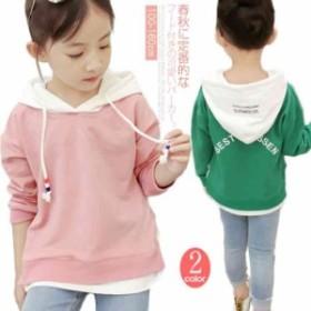 Tシャツ 長袖 無地 薄手 パーカー カットソー 女の子 フード付き 大きいサイズ ゆったり 子供服 シンプル 春夏 カジュアル
