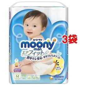 NEWムーニーマン エアフィット パンツ Mサイズ おすわり・はいはい ( 58枚入3袋セット )/ ムーニー