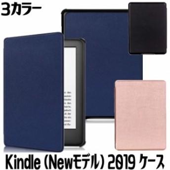 Kindle (Newモデル) 2019 ケース カバー 手帳型 Kindle (Newモデル) ケース 手帳型 kindle 新型 2019 (Newモデル) カバー オートス