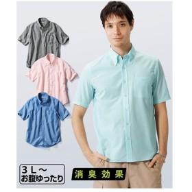シャツ カジュアル メンズ スッキリ見せ無地 半袖 ボタンダウン 消臭テープ付 トップス M/L/LL ニッセン