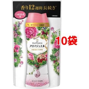レノア ハピネス 香り付け専用ビーズ アロマジュエル ざくろブーケ 詰替 (455mL10袋セット)