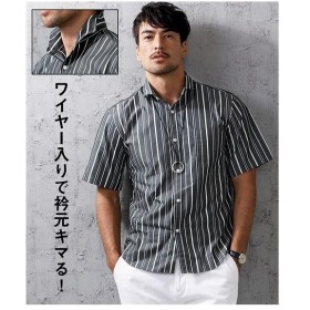 トップス・ワイシャツ 衿まわりキープストライプ柄半袖ホリゾンタルカラーシャツ ニッセン nissen