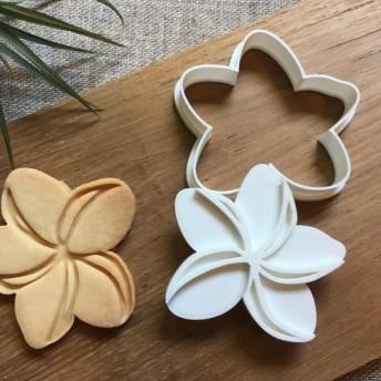 南国☆プルメリア クッキーカッター/クッキー型