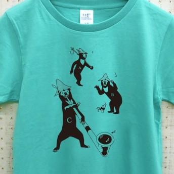 山マレー熊 Tシャツ (ミントブルー)