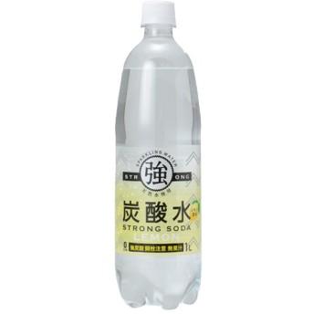 友桝飲料 強炭酸水 レモン 1L×15本