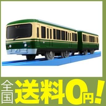 プラレール S-47 サウンド江ノ電 500形