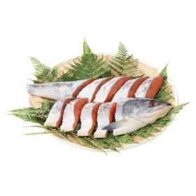 食品 送料無 送料無料 メーカー産地直送 | 北海道産 銀毛 新巻鮭姿切身 7100 (1)