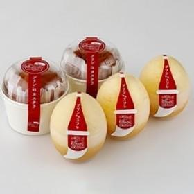 サンタクリーム 北海道産牛乳にこだわった 【スフレ&カステラ】セット