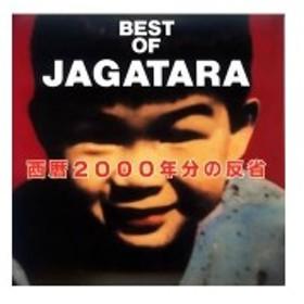 BEST OF JAGATARA ~西暦2000年分の反省~(紙ジャケット仕様) 中古 良品 CD