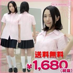 1233B■MB【送料無料・即納】半袖シャツ単品 色:ピンク サイズ:M/BIG