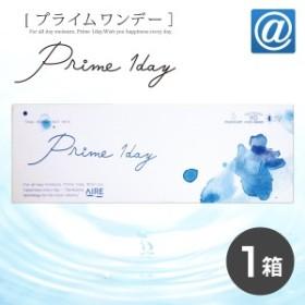 プライムワンデー1箱(1箱30枚入)Prime 1日/1day/ワンデー/プライム/ コンタクトレンズ /アイレ