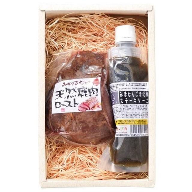 食品 送料無 ジビエ 送料無料 メーカー産地直送 | 超熟 天然 鹿肉ロースト (1)