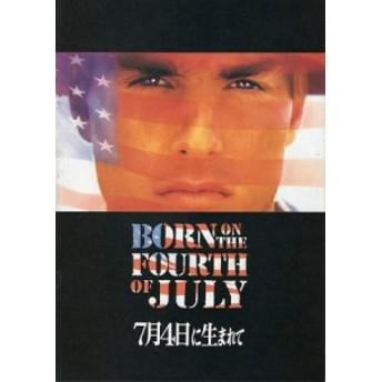 映画パンフレット(中古)『7月4日に生まれて』/1990年公開/トム・クルーズ、オリヴァー・ストーン監督