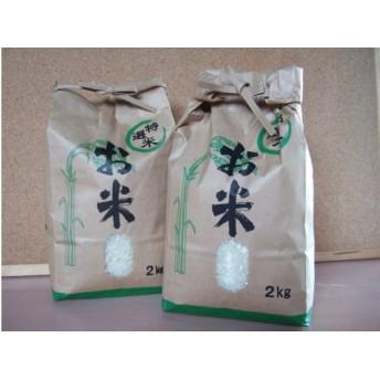 棚田米約10kg (セット)