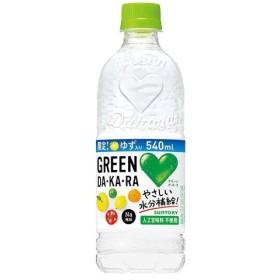サントリー GREEN DAKARA 600ml