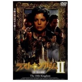 ラストキングダムII 10番目の王国/キンバリー・ウィリアムス