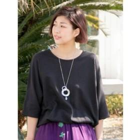 (CAYHANE/チャイハネ)【チャイハネ】yul 無地カットソートップス CMI-9501/レディース ブラック