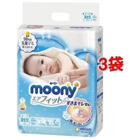 NEWムーニー エアフィット テープ 新生児(お誕生〜5000g) ( 90枚入3袋セット )/ ムーニー