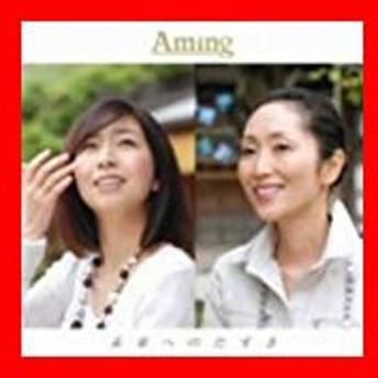 未来へのたすき [CD] あみん; 岡村孝子; 加藤晴子
