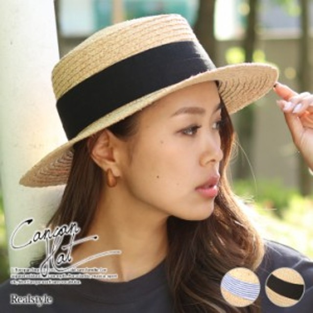 リボン付ラフィアカンカン帽 レディース 帽子 ぼうし ハット 麦わら 天然素材 ストライプ つば広 UVケア 紫外線対策 シンプル 可愛い 夏
