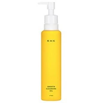 【RMK (ルミコ) クレンジング】RMK (ルミコ) RMK スムース クレンジングオイル 175ml 化粧品 コスメ RMK SMOOTH CLEANSING OIL
