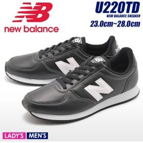 NEW BALANCE ニューバランス スニーカー U220TD メンズ レディース